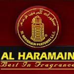 Логотип Аль Харамейн - Al Haramain
