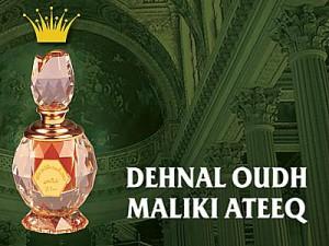Ден Уд Малики Атик - дорогостоящие арабские духи, на создание которых ушло 20 лет! (Dehnal Oudh Maliki Ateeq by Al Haramain Perfumes) рис. 4
