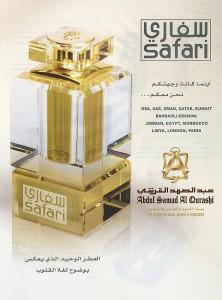 Духи Safari от Abdul Samad Al Qurashi - Эксклюзивные арабские духи на масляной основе - фото №3