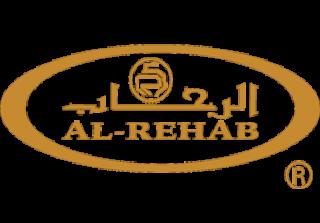 Логотип компании Al Rehab, UAE (Аль Рехаб, ОАЭ)